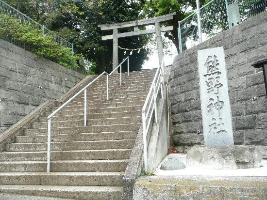 Kumano  Shrine