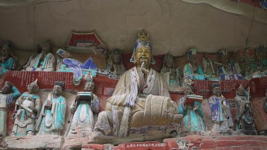 Dazu County, China: 中国のさまざまな習俗なども伺える