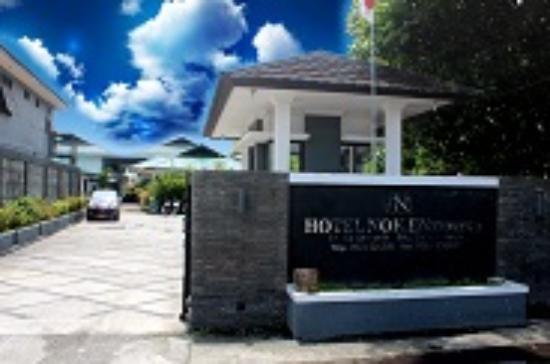Hotel Noken Timika
