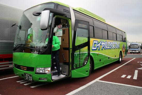 Royal Bus