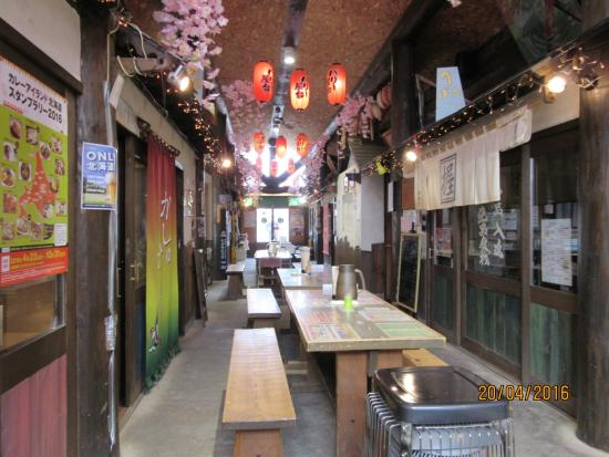 鹿の谷3丁目食堂>