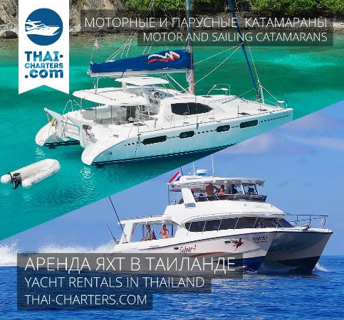 Chalong, Tailandia: Sailing and motor catamaran charters