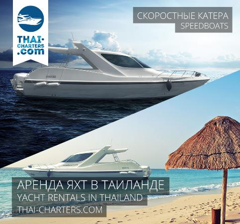 Chalong, Tailandia: Speedboat charters
