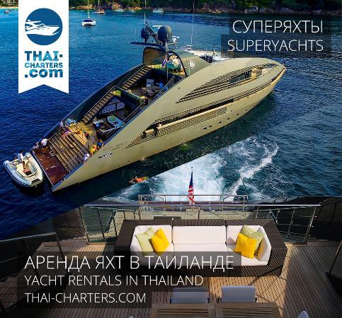 Chalong, Tailandia: Superyacht charters