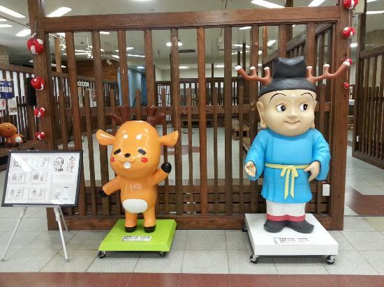 Nara City Tourist Information Center