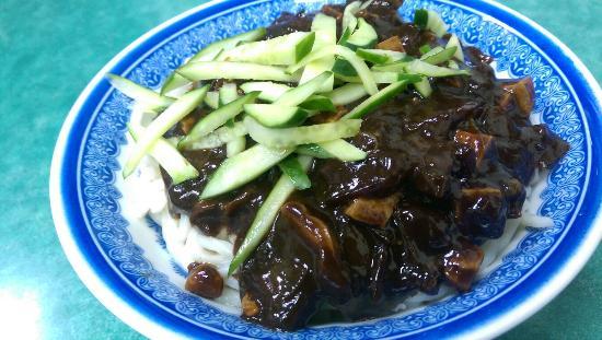 三老村水餃滷味