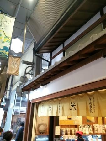 Kyoto Nishiki Chuobeikoku