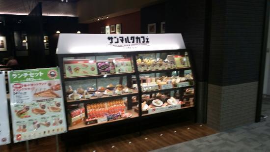 Saint Marc Cafe, Aeon Mall Toin
