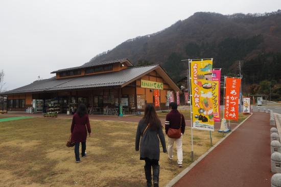 Michi No Eki Agatsumatei