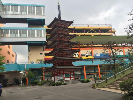 Ebina Chuo Park