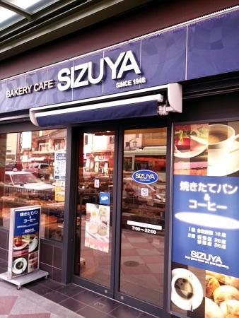 Kyoto Sizuya Sanjo