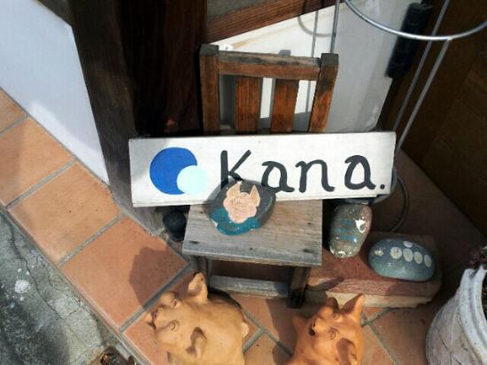 kana to U