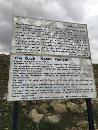 Dash Kasan Temple