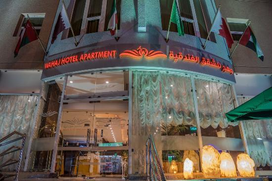 Wahaj Hotel Apartment