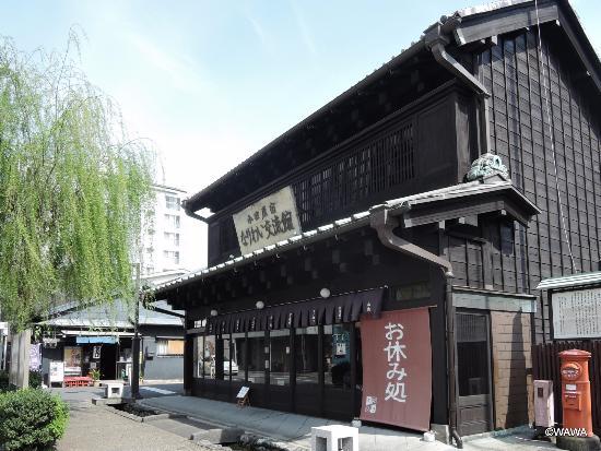 Odawara Shuku Nariwai Koryukan