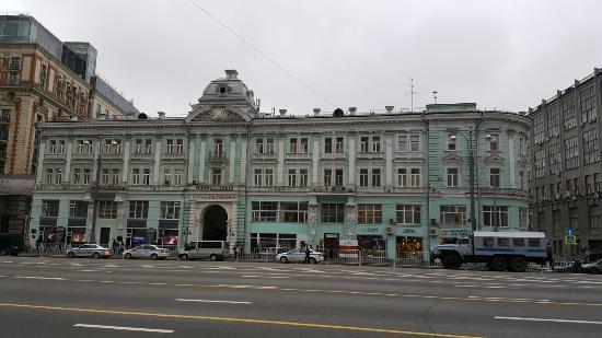 M. Yermolova Moscow Drama Theater