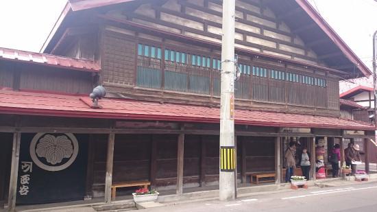 Nishitani Residence - Komise Art Gallery