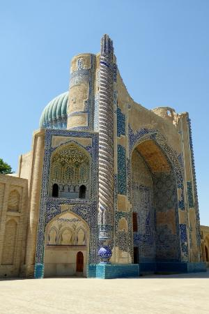 Balkh صورة فوتوغرافية