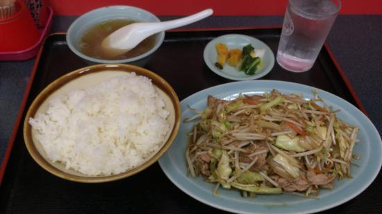 Shin-Chan Ramen