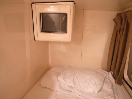 Capsule Inn Hirosaki: カプセル内