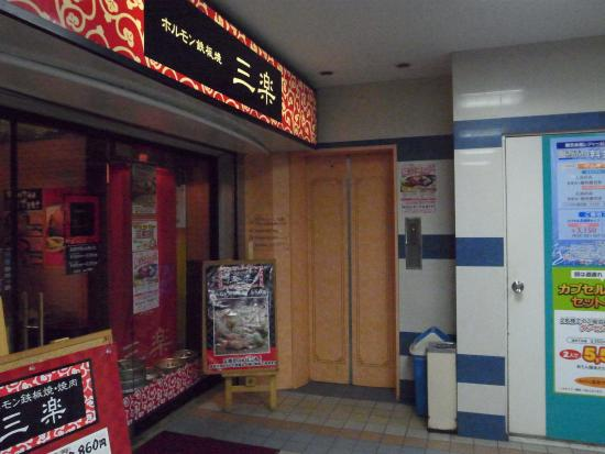 Capsule Inn Hirosaki: このエレベーターで上がる