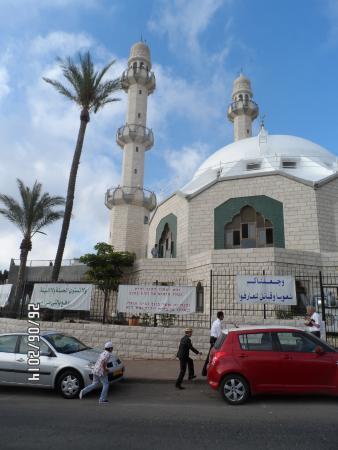 Ahmadiyya Shaykh Mahmud Mosque