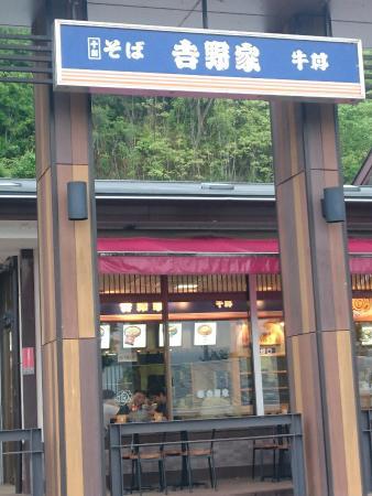 Yoshinoya Byobusan Pa Upline
