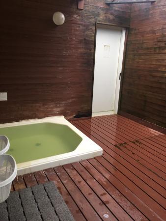 Nichinan, Japonya: お勧め温泉