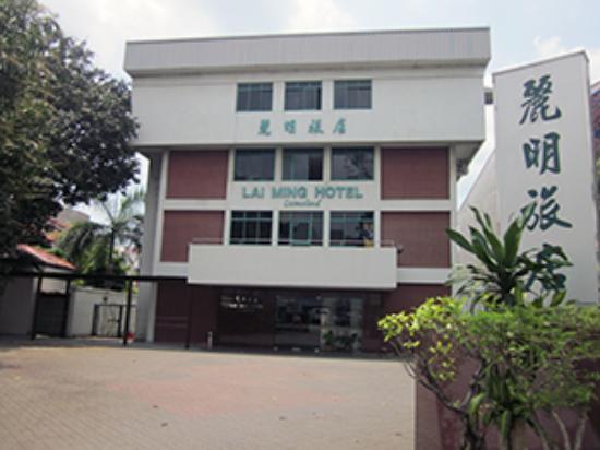 Lai Ming Hotel Cosmoland 33 53