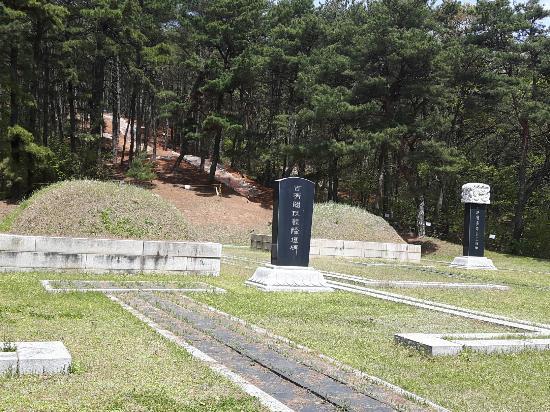 Baekje Royal Tombs (Neungsan-ri Ancient Tombs): 20160424_123614_large.jpg