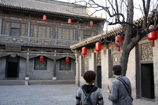 Jinzhong, China: Chang Family Compound