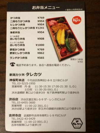 野菜ヒレかつ丼