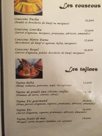 Пуатье, Франция: Carte