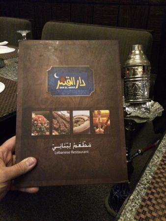 Dar el Amar - Zamalek
