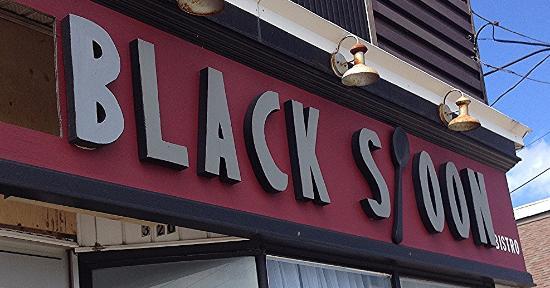 Βόρειο Σίδνεϊ, Καναδάς: Black Spoon