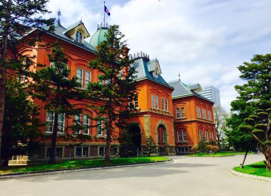 Former Hokkaido Government Office Building
