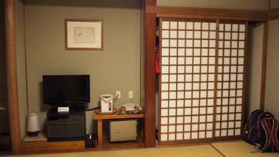 Kutsuroginoyado Taiheikan