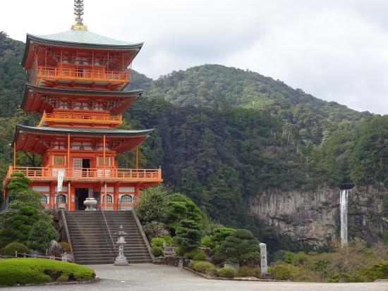 Kinki (bölge), Japonya: celui la on ne peu pas le visiter
