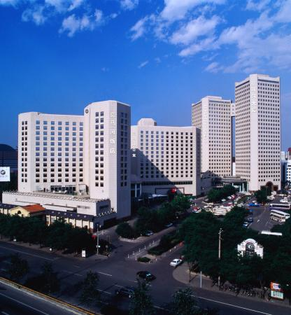Photo of Landmark Towers Hotel Beijing