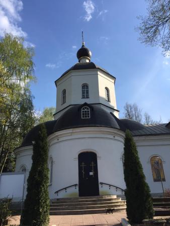 House Pokrovskoye-Rubtsovo