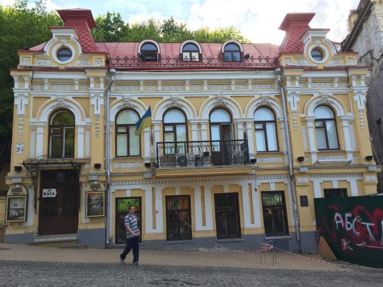 Kyiv Drama Theatre on Podol