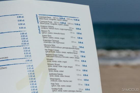 Kranevo, Bulgaria: menu 2015