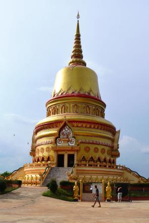 Nong Phai