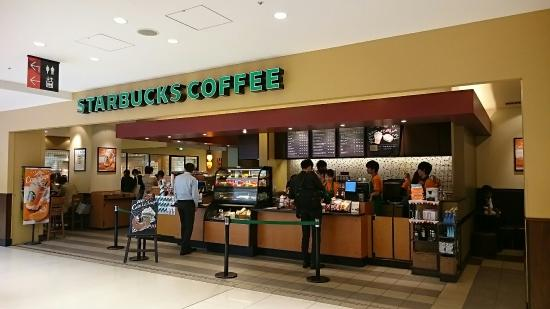 Starbucks Coffee Shin-Yokohama 3 Chome