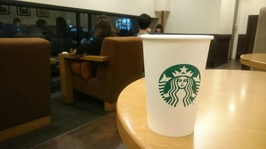 Starbucks Coffee Toyonaka Romantic Road