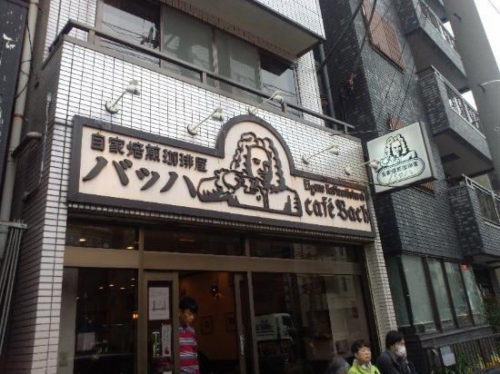 Cafe Bach: お店の様子