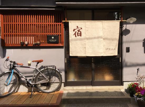 Kanazawa Guest House Stella