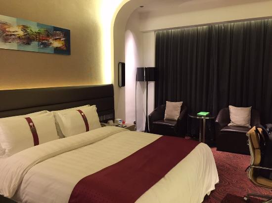 Holiday Inn Shanghai Songjiang Photo