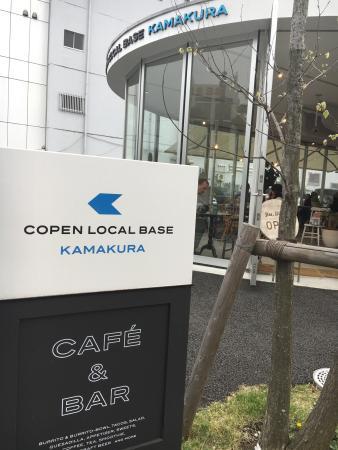 Copen Local Base Kamakura