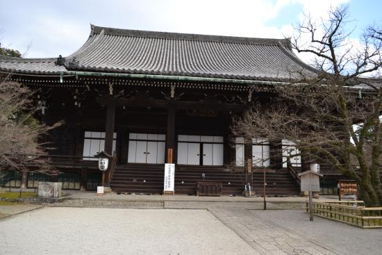 Shinnyo-ji Temple